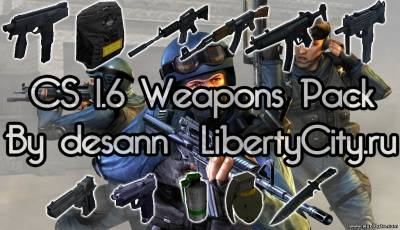CS 1.6 Weapon Pack для GTA SA, скачать