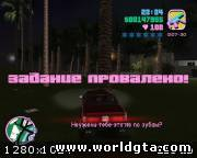 Локализация GTA: Vice City 0.51 от SanLtd Team
